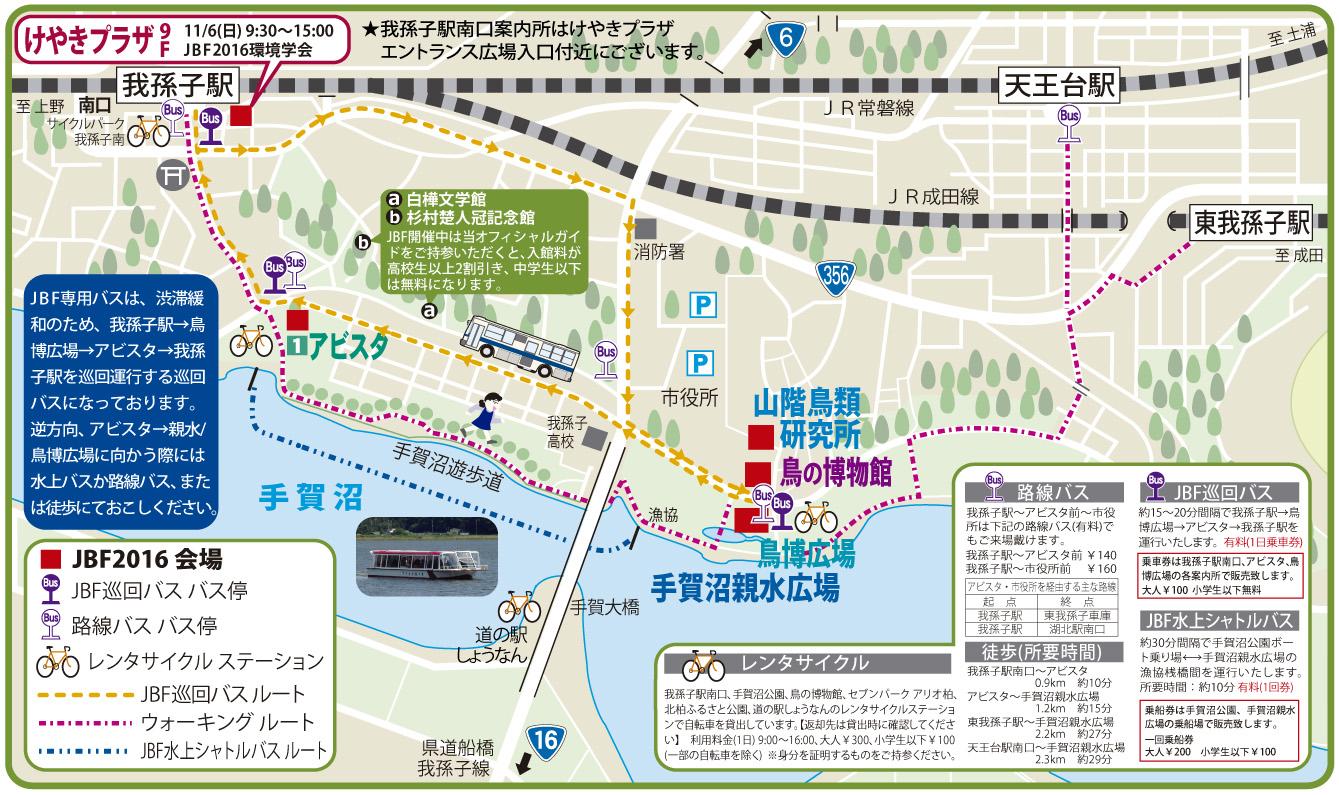 http://www.birdfesta.net/images/map_jbf16map_l.jpg